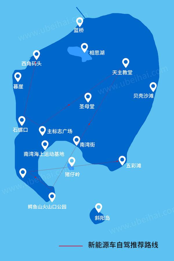涠洲岛旅游导航地图